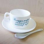 Кофейная кружка с блюдцем и ложкой с логотипом
