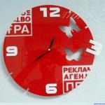 """Настенные часы с логотипом рекламного агентства """"Петра"""" по индивидуальному дизайну"""