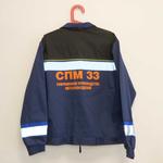Рабочая куртка с логотипом СПМ 33