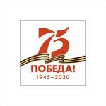 """Баннер """"ПОБЕДА 75 лет"""" квадратный белый фон"""